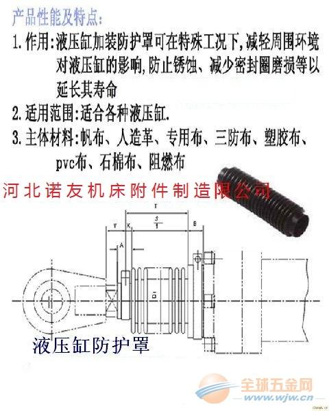 专业配件 机械设备配件 >液压缸伸缩护套 更多 机械设备配件  油缸图片