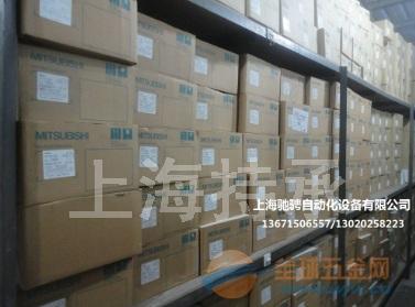 EN40-1A-V东莞先进技术