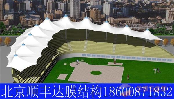 更多 河北省张北县膜结构  发布公司:北京顺丰达膜结构技术开发有限