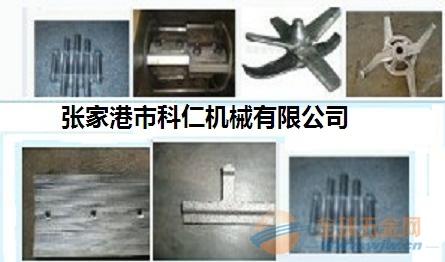塑机配件 不锈钢桨叶 牵引胶块 塑料机械零部件