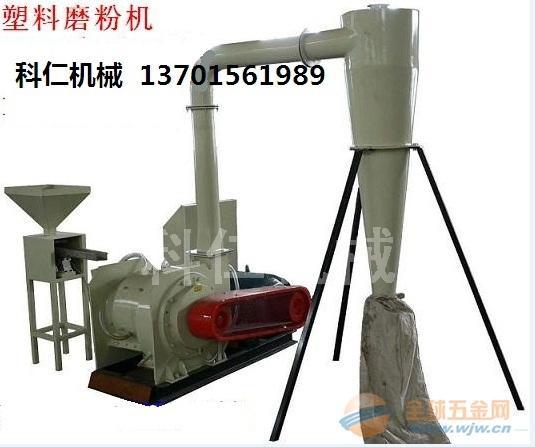 塑料磨粉机, 科仁机械塑料磨粉机,PVC磨粉机