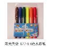 水彩笔粉笔