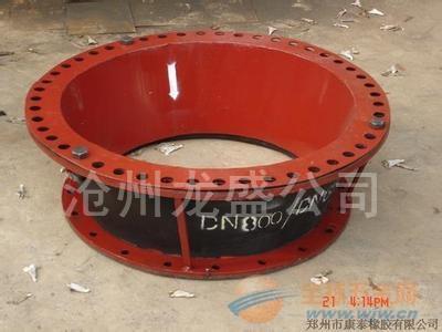 FDZ型风道橡胶补偿器