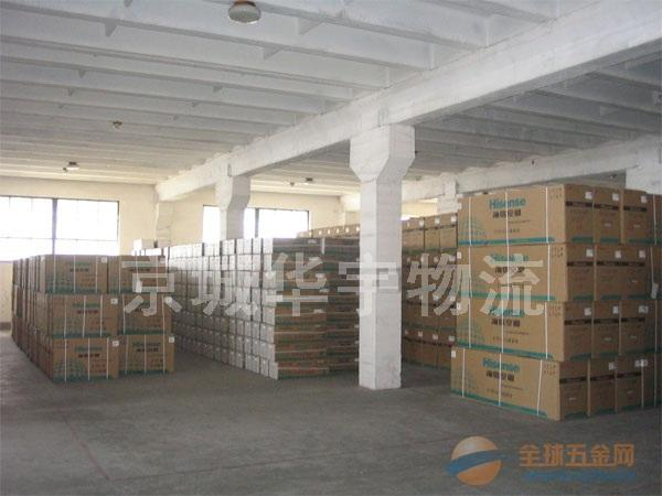 北京至保定货运专线 保定物流专线
