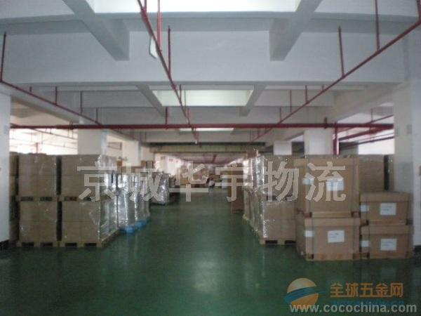 北京货运公司哪家便宜 京城华宇 免费取货