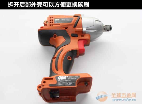 启洋电动扳手和锂想电动扳手的区别 锂想电动扳手性价比之王