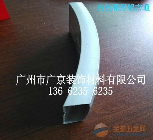 东莞哪里有弧形铝方通生产工艺