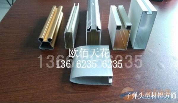 武汉铝方通质量哪家更好