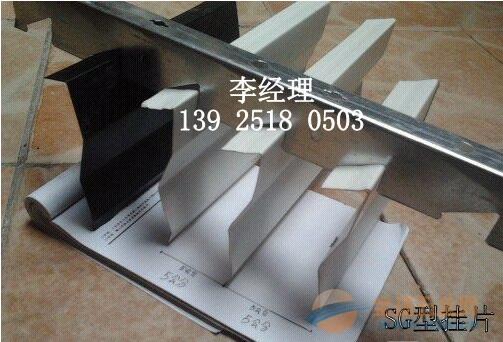 广州市最大的铝挂片天花批发市场在哪里