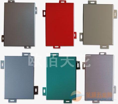 品牌铝单板经久耐用