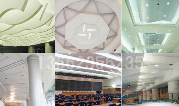 承德会议大厅弧形凹凸镂空铝单板加工厂