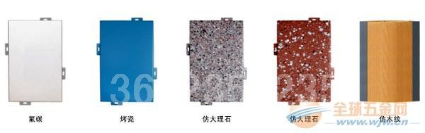 品牌铝单板总代直销