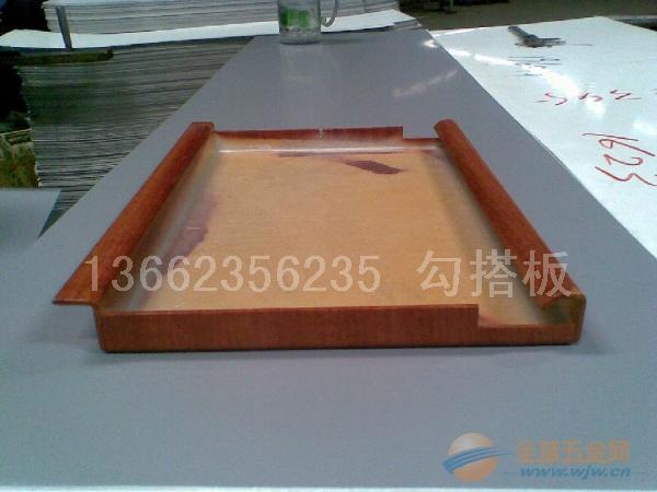 安阳木纹勾搭板最好最便宜的厂家
