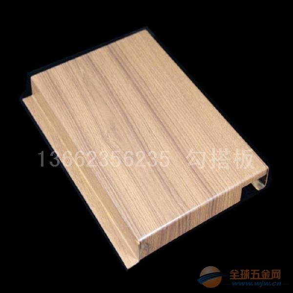 青岛市木纹勾搭式铝天花最好厂家