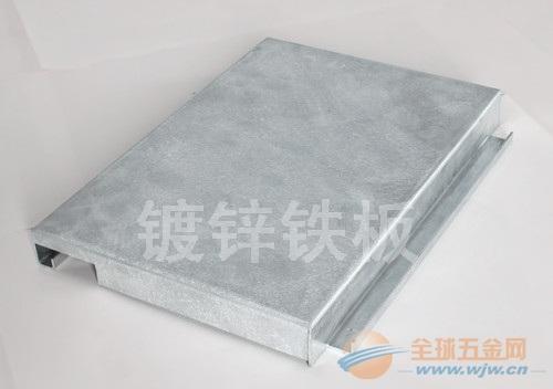 购买勾搭式铝板什么价位
