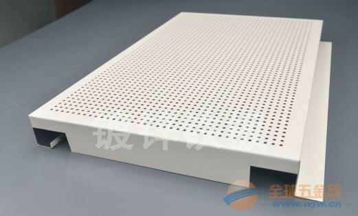 乳白色冲孔勾搭板|木纹平面勾搭板价格