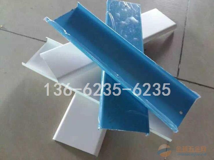 84mm蓝色彩钢扣板厂家电话136-6235-6235