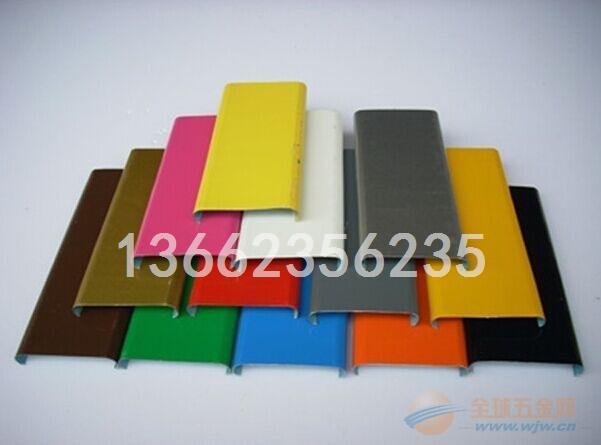 现货供应北京8.4cm彩钢条扣板低价批发厂家