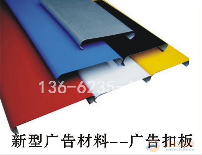 江苏户外广告牌彩钢扣板有什么颜色可选!