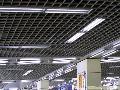 滨州哪里有铝格栅定制加工