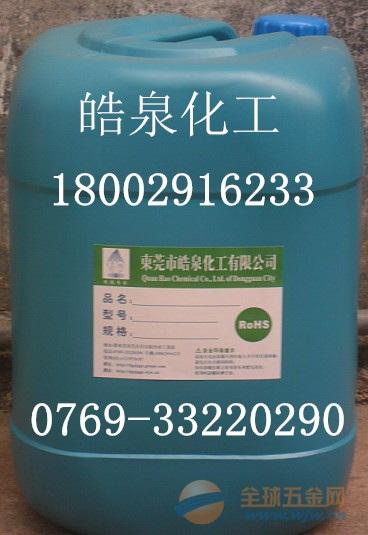 强力冷却水塔清洗剂、不锈钢冷却水塔清洗剂