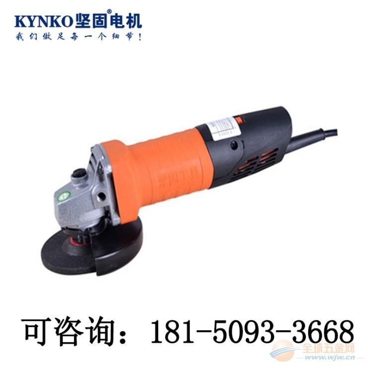 坚固角向磨光机900W/S1M-KD57-100/6571