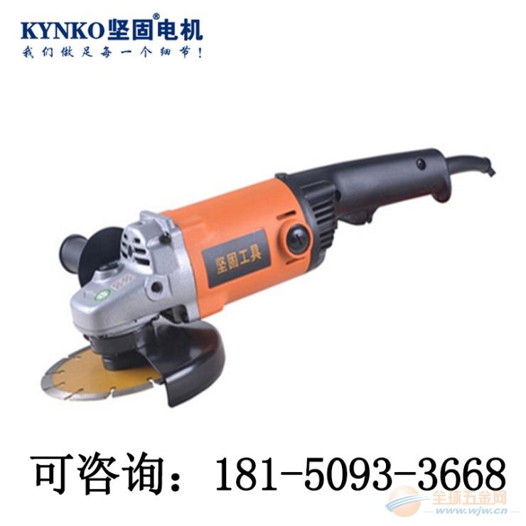 角向磨光机1200W/S1M-KD25A-150/60105