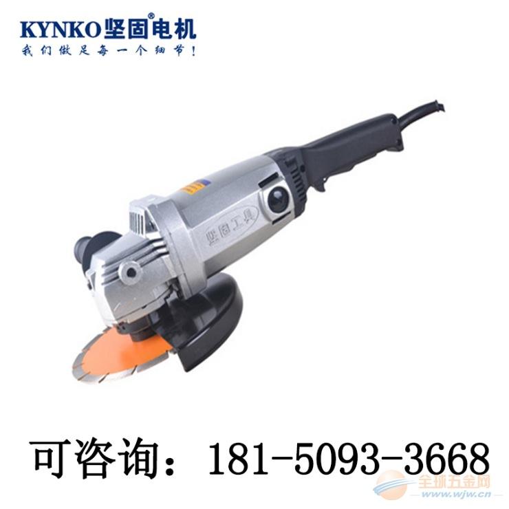 坚固角磨机1880W/S1M-KD06-180/6061
