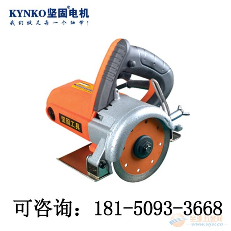坚固石材切割机1240W/Z1E-KD07-110/6071
