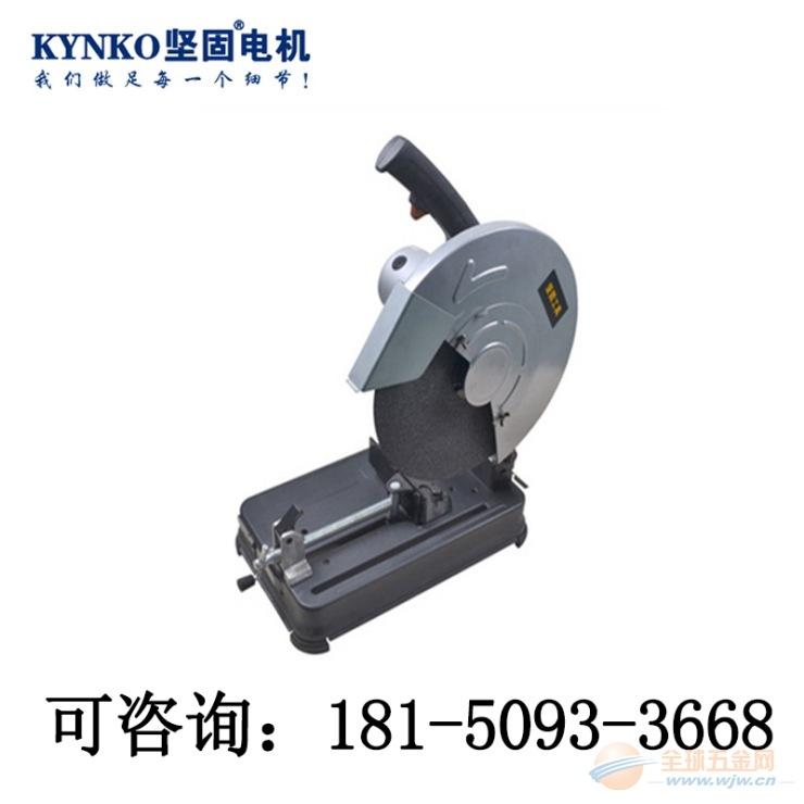 坚固型材切割机1800W/J1G-KD41-355/