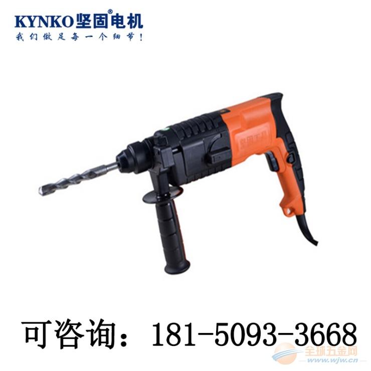 坚固电锤钻/调速600W/Z1C-KD27-22/6