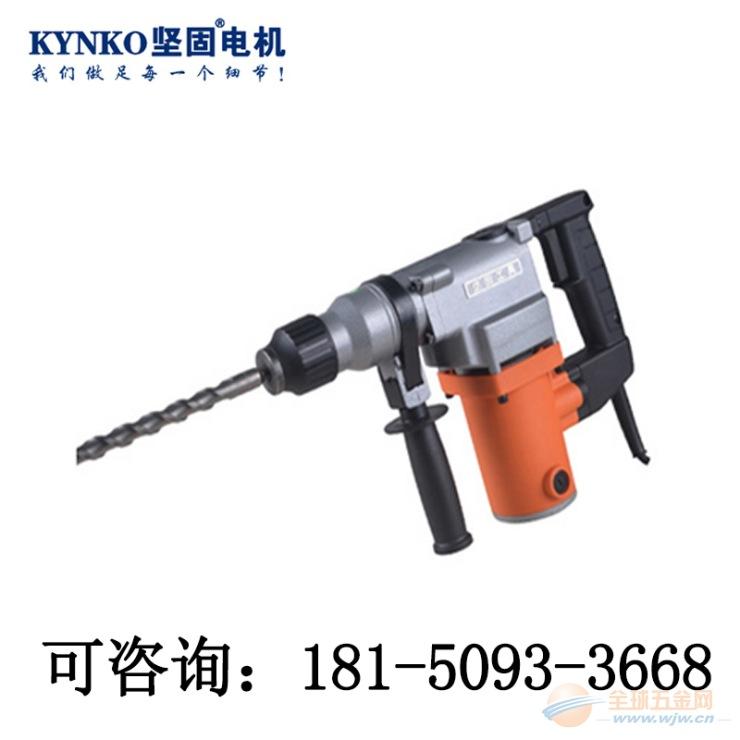 坚固电锤800W/Z1C-KD08-26单功能609