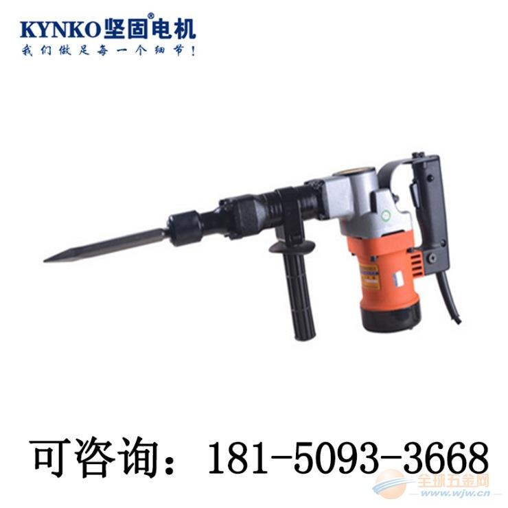 坚固电动工具 电镐900W/Z1G-KD23-60/