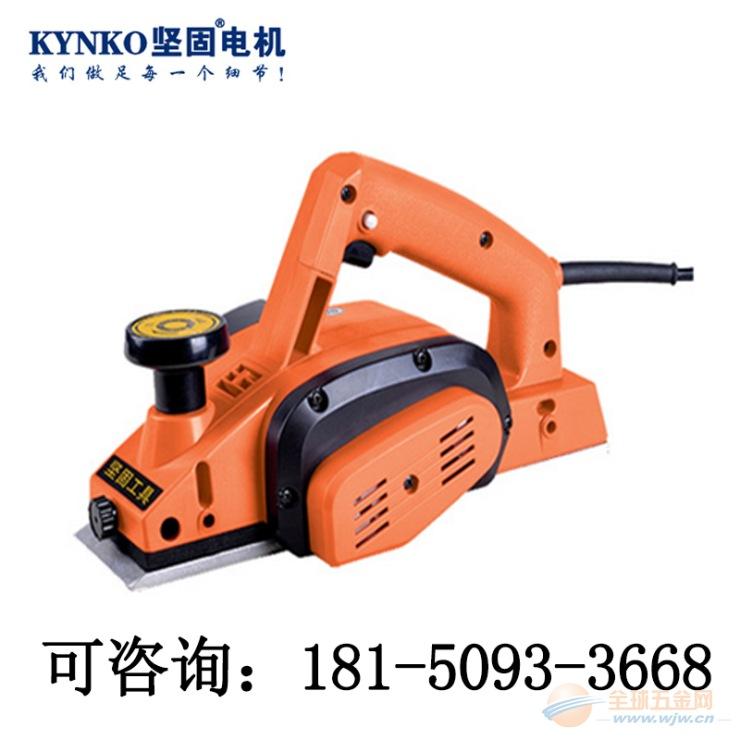 坚固 电刨580W/M1B-KD48-82*1/64