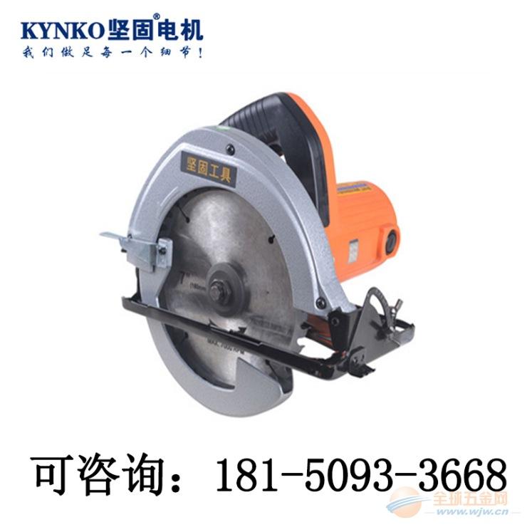 坚固电圆锯900W/M1Y-KD10-185/609