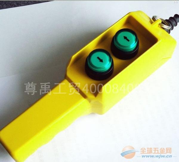 GG手电门,地操控制盒,机械升降盒,控制按钮盒