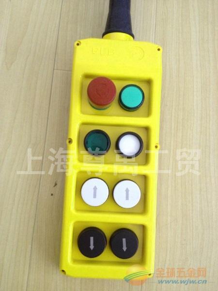 单排8孔手柄盒,杰瓦士PL08K,8孔开关盒,手持按钮盒
