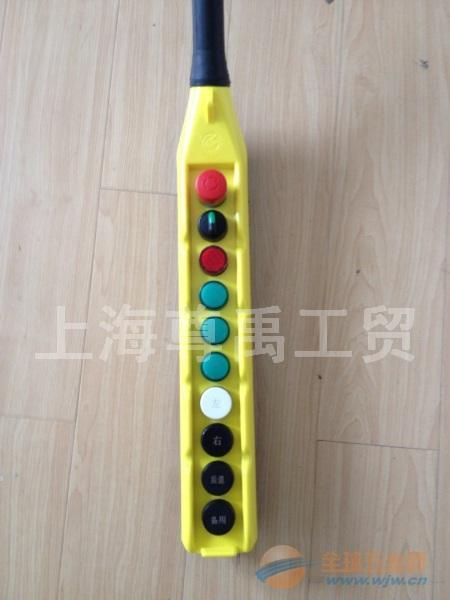 PL10K单排按钮盒,10孔手持盒,起重机按钮盒