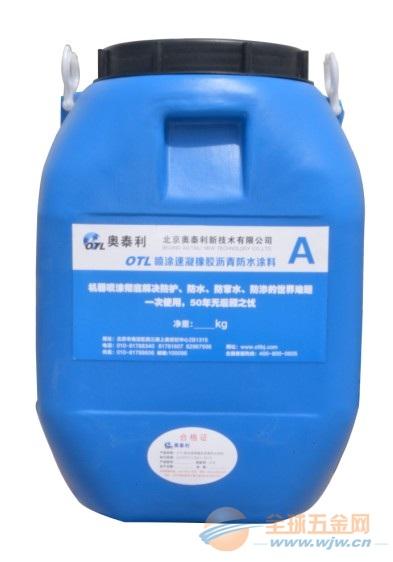 喷涂速凝橡胶沥青防水涂料,北京喷涂速凝橡胶沥青防水涂料厂家