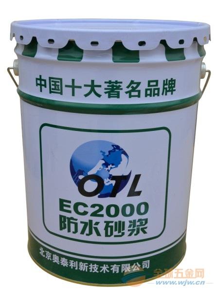 聚合物防水砂浆,双组份聚合物防水砂浆厂家直销