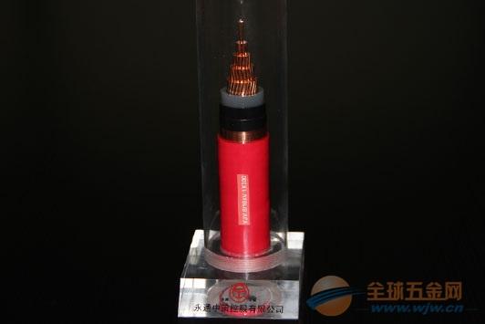 电力电缆 YJV