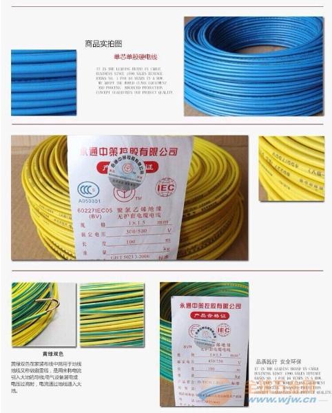 宁波电力电缆价格