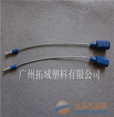 钢丝封条TY-CX230 钢丝封条2015最新型号 钢丝封条