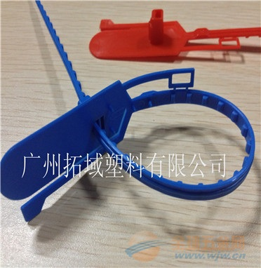 塑料封条 价格信得过塑料封条 郑州塑料封条 陕西塑料封条