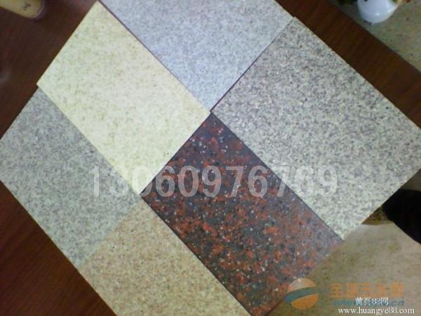 仿石纹转印铝单板,弧形铝单板,造型铝单板