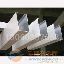高级U型铝方通吊顶长期低价供应