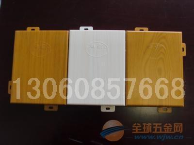 广州飞机场瓦楞铝单板价格
