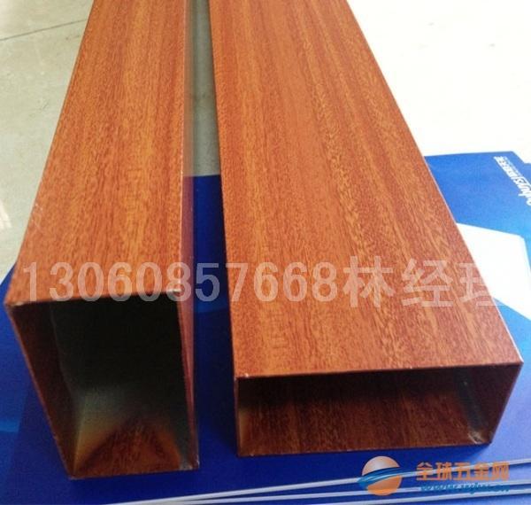 木纹铝型材方管厚度,铝方通吊顶生产厂家