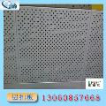 广州银行300*1200mm铝扣板吊顶