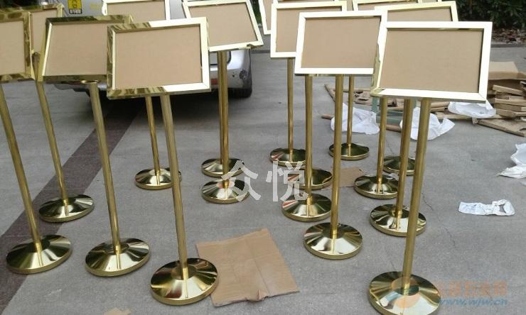 供应重庆酒店水牌钛金迎宾牌批发 酒店指示牌厂家